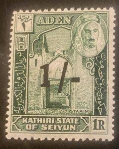 Aden Scott 25 State of Seiyun 1 Rupee-Mint NH