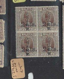 MALAYA JAPANESE OCC  PERAK (P2404B) KANJI 2C/5C  SG J273 BL OF 4          MNH