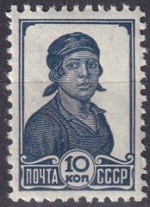 Russia #616 MNH (K2379)