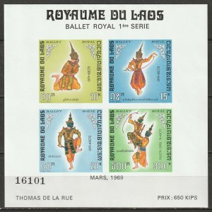Laos 1969 Sc C57a air post souvenir sheet MNH**