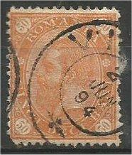 ROMANIA, 1891, used 50b, Prince Carol I, Scott 107