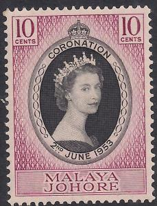 Malaya Johore 1953 QE2 10ct Coronation MM SG 152 ( R1192 )