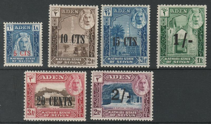 SEIYUN 1951 SULTAN PICTORIAL SURCHARGE RANGE TO 2R