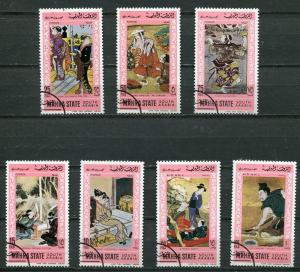 MAHRA 1967 MASTERPIECES OF JAPANESE ART STAMPS - COMPLETE SET OF 7!