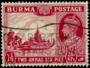 BURMA  SG25, 2a.6p claret, USED.