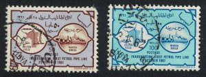 Libya Inauguration of First Libyan Petrol Pipeline 2v canc SG#264-265 SC#210-211