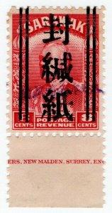 (I.B) Sarawak Revenue : Japan Censor Seal Overprint 8c