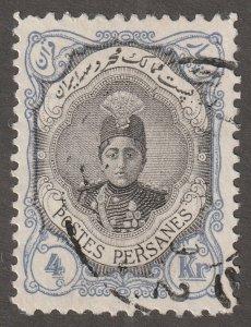 Persian stamp, Scott#496(E),  used,  hinged, perf 11.0x12.0,  short, #FB-29