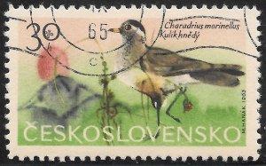 Czeckoslovakia Used [5676]