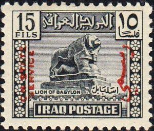 Iraq   #O100  MH