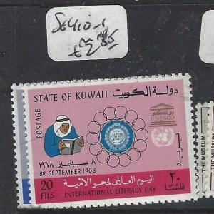 KUWAIT   (PP1305B)  UN ESCO  LITERACY DAY  SG 410-1   MNH