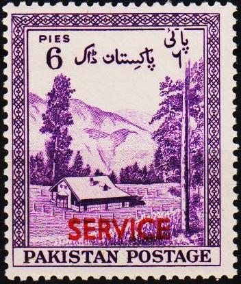 Pakistan. 1954 6p S.G.O53 Mounted Mint