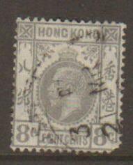 Hong Kong #135 Used