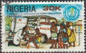 Nigeria, #531 Used From 1988,  CV-$0.70