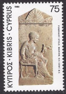 CYPRUS SCOTT 543