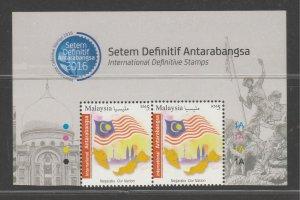 Malaysia 2016 International Stamps RM5 pair MNH SG#2168 title margin