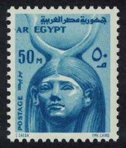 Egypt Goddess Hathor No Wmk 1973 MNH SG#1136a MI#1148Y