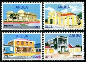 HERRICKSTAMP NEW ISSUES ARUBA UPAEP 2020 Architecture