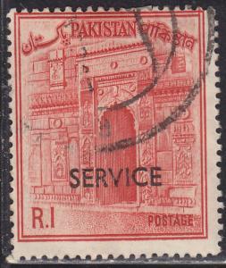 Pakistan O89 Chota Sona Masjid Gate O/P 1963