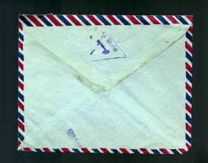 IRAQ 1964 MILITARY CENSOR COVER TO USA WITH TRIANGLE CANCEL ON BACK RARE