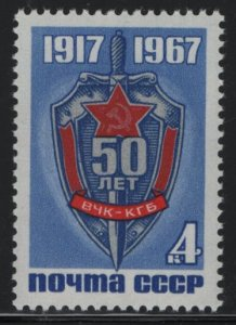RUSSIA, 3404, HINGED, 1967 Emergency commission emblem