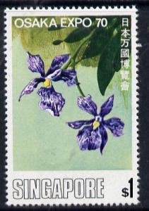 Singapore 1970 Osaka World Fair $1 Orchid unmounted mint,...
