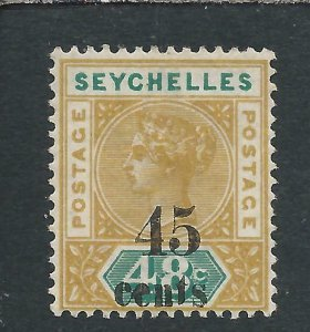 SEYCHELLES 1893 45c on 48c OCHRE & GREEN MM SG 20 CAT £35