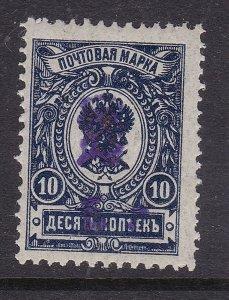 ARMENIA  ^^^^^sc# 124  mint  LH  CLASSIC  $40.00@@cam1669arm