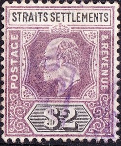 MALAYA STRAITS SETTLEMENTS 1902 KEDV11 2 Dollars Dull Purple & Black SG120 Used