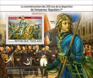 TOGO - 2021 - Napoleon I - Perf Souv Sheet - Mint Never Hinged