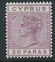 Cyprus SG 32 Mint UnHinged