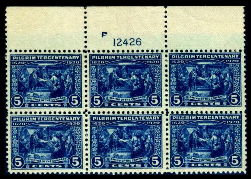 550 MINT Plate Block F-VF OG NH Natural Gum creases Cat$700