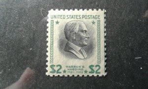 US #833 MNH e204 8185