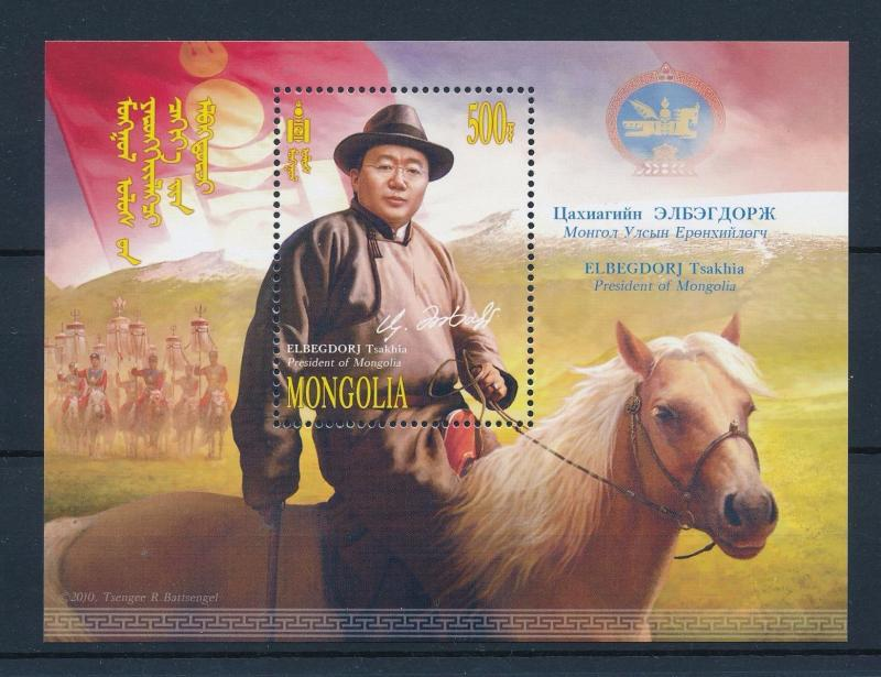[39661] Mongolia 2010 Animals President with horses MNH Sheet