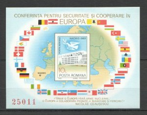 RM218 IMPERF 1983 ROMANIA FLAGS COOPERATION IN EUROPE BL196 MICHEL 25 EURO MNH