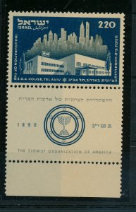 ISRAEL 1952 INAUGURATION OF Z.O.A HOUSE WITH TAB MNH