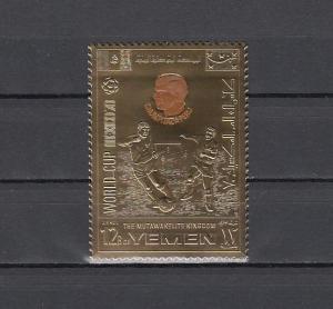Yemen, Kingdom, Mi cat. 990 A. Peru`s Soccer Player, Gold Foil. ^