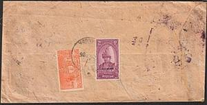NEPAL Official stamps on local cover..............................17860