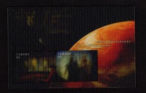 Canada - Lenticular Souvenir Sheet Scott #2922 Mint NH (Space)
