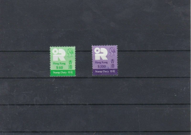 Hong Kong Stamp Duty Stamps Ref: R5679