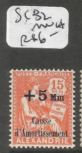 French Alexandria SC B2 MNH (2cpp)