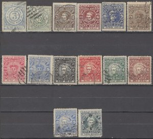 COLLECTION LOT OF # 1706 INDIA STATES BHOPAL 11 STAMPS 1908+ CV=$33