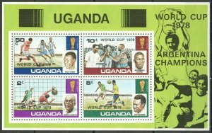 1978 Uganda 171-174/B9 1978 FIFA World Cup in Argentina