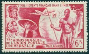 French India #C17  Mint  Scott $11.50