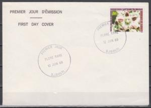 Djibouti, Scott cat. 652. Rare Flower issue. First day cover.