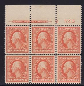 379 XF OG lightly hinged TOP plate block of 6 with nice color ! see pic !