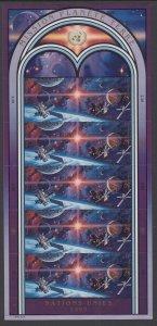 UN Geneva 221a Space Pane MNH VF
