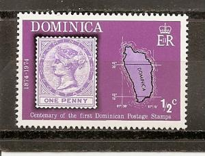 Dominica 389 MNH