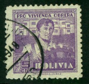 Bolivia 1939 #RA1 U SCV(2018)=$0.50