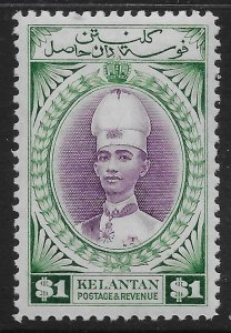 MALAYA KELANTAN SG52 1937 $1 VIOLET & BLUE-GREEN MTD MINT